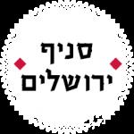 סניף ירושלים - פאב 55